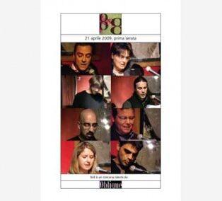 eBook | Racconti del concorso 8×8